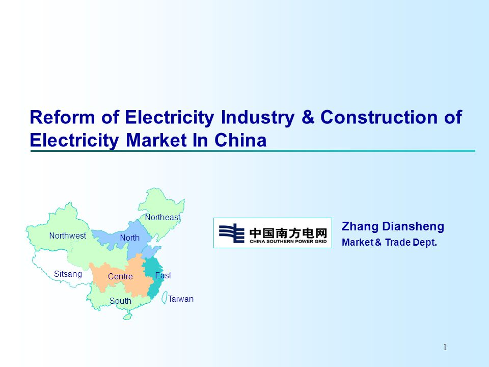 1 Reform of Electricity Industry & Construction of Electricity Market In China Northeast East South Centre Northwest North Sitsang Taiwan Zhang Diansheng Market & Trade Dept.