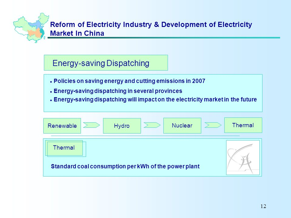 12 Reform of Electricity Industry & Development of Electricity Market In China Policies on saving energy and cutting emissions in 2007 Energy-saving d