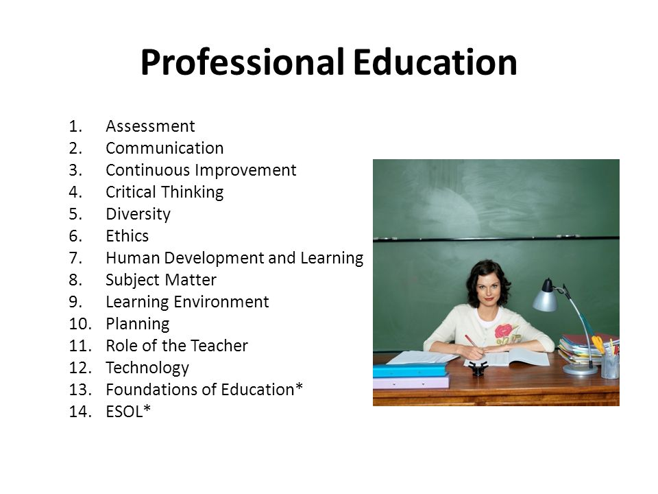 Subject Area Exam Competency and Skill Elementary Education K-6Example: Elementary Education 2.10 CompetencyCompetency 2: Knowledge of reading SkillSkill 10: Identify strategies for developing critical thinking skills (i.e.
