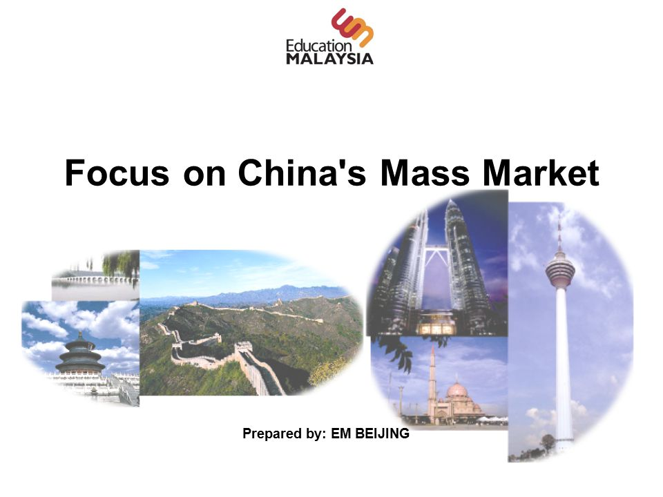 Focus on China s Mass Market Prepared by: EM BEIJING