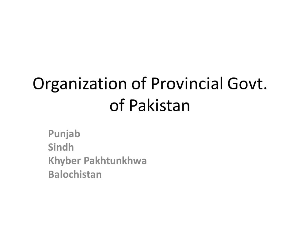 The Government of Balochistan The Balochistan region is administratively divided among three countries, Pakistan, Afghanistan and Iran