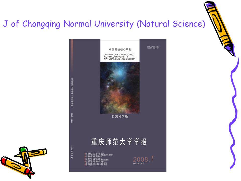 J of Chongqing Normal University (Natural Science)