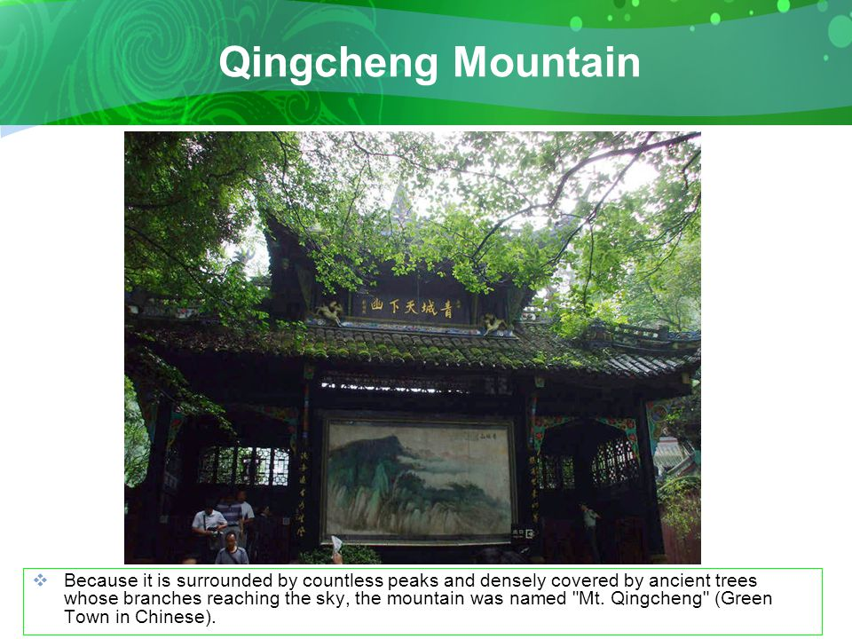  Because it is surrounded by countless peaks and densely covered by ancient trees whose branches reaching the sky, the mountain was named Mt.