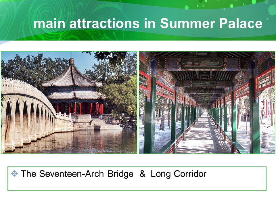 main attractions in Summer Palace  The Seventeen-Arch Bridge & Long Corridor