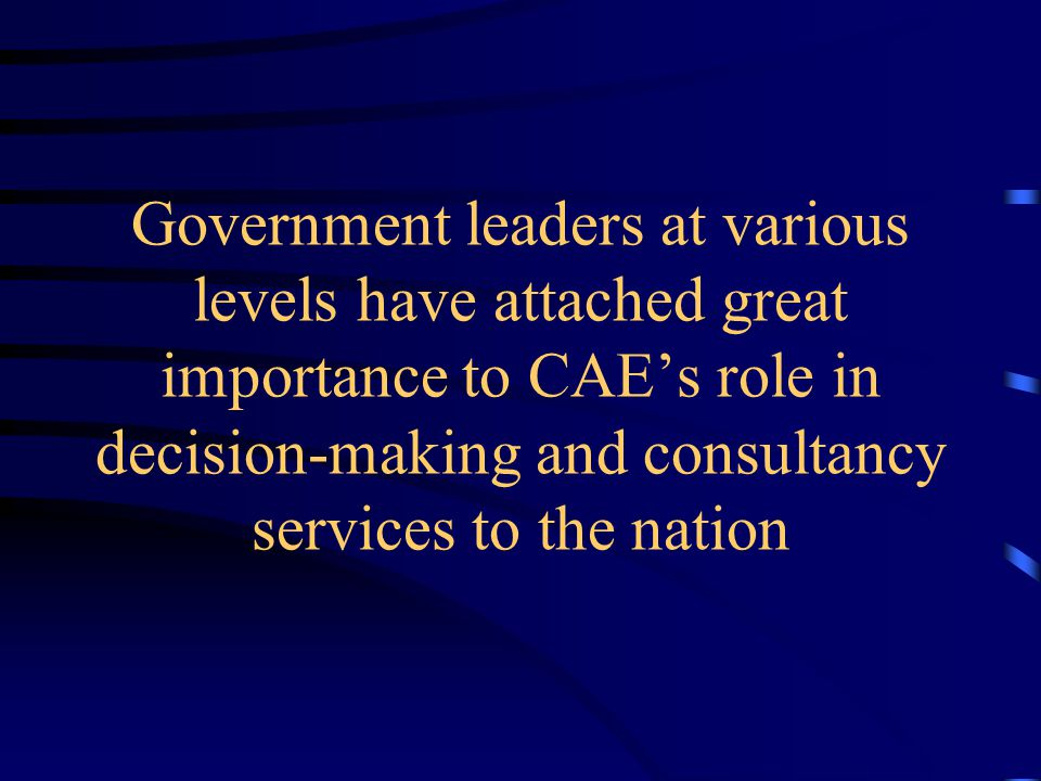 Government leaders at various levels have attached great importance to CAE's role in decision-making and consultancy services to the nation