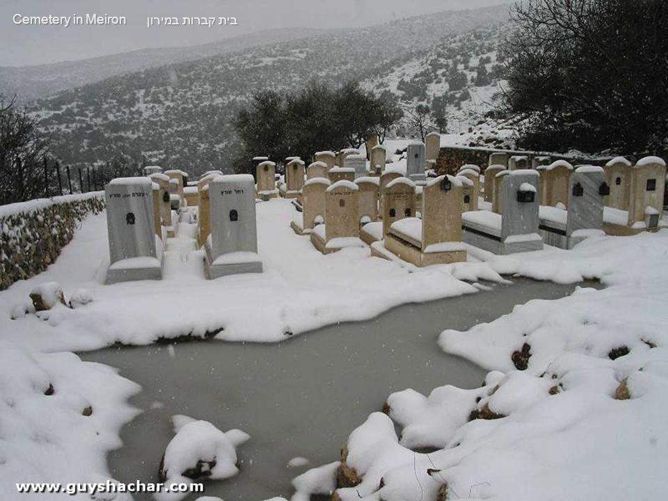 בית קברות במירון Cemetery in Meiron