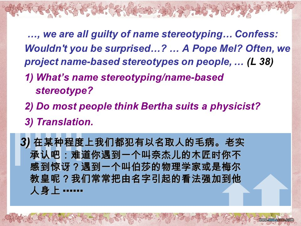 …, we are all guilty of name stereotyping… Confess: Wouldn t you be surprised….