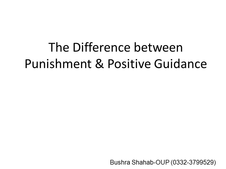 The Difference between Punishment & Positive Guidance Bushra Shahab-OUP (0332-3799529)