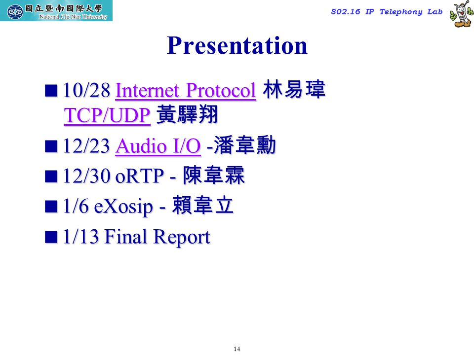 14 TAC2000/2000.7 802.16 IP Telephony Lab Presentation  10/28 Internet Protocol 林易瑋 TCP/UDP 黃驛翔 Internet ProtocolTCP/UDPInternet ProtocolTCP/UDP  12