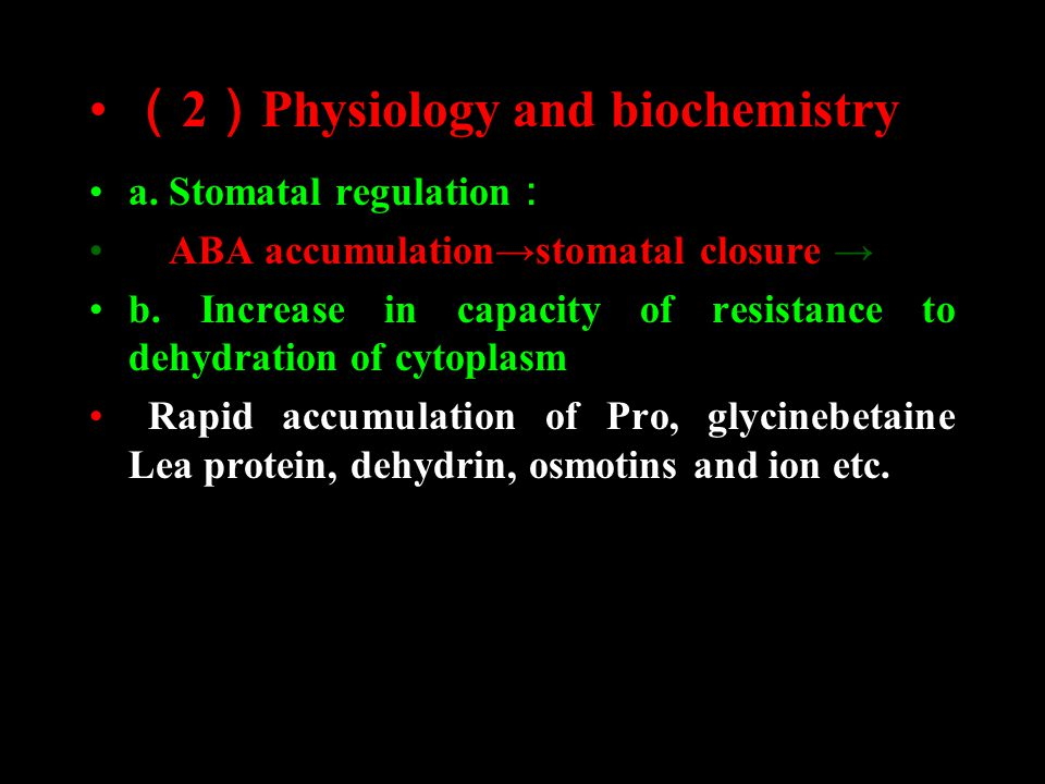 ( 2 ) Physiology and biochemistry a.Stomatal regulation : ABA accumulation→stomatal closure → b.
