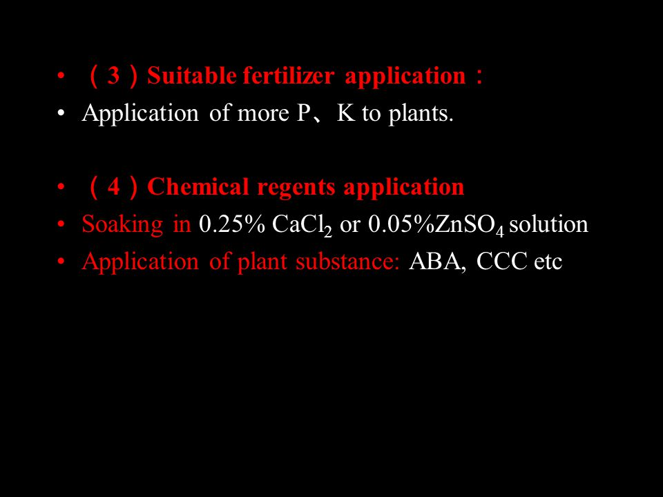 ( 3 ) Suitable fertilizer application : Application of more P 、 K to plants.