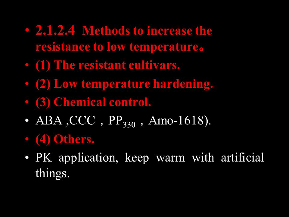 2.1.2.4 Methods to increase the resistance to low temperature 。 (1) The resistant cultivars.