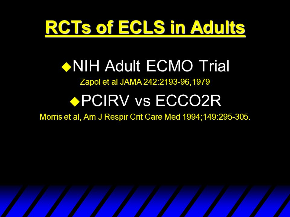 DOES ECMO WORK
