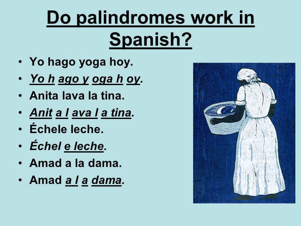 Palindromes: words or sentences that can be read the same forwards or backwards.