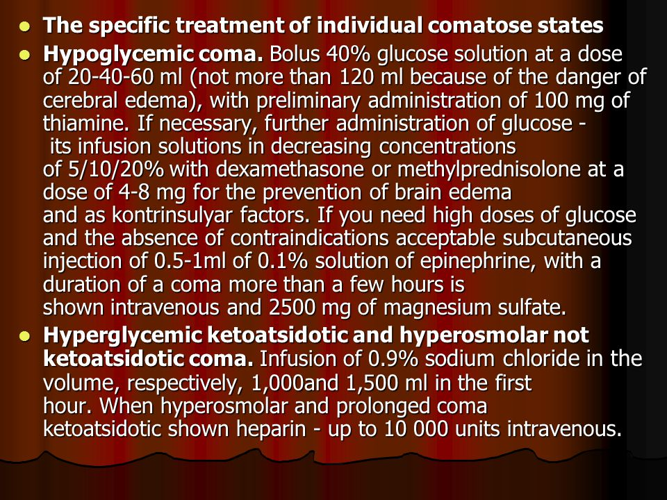 The specific treatment of individual comatose states The specific treatment of individual comatose states Hypoglycemic coma. Bolus 40% glucose solutio