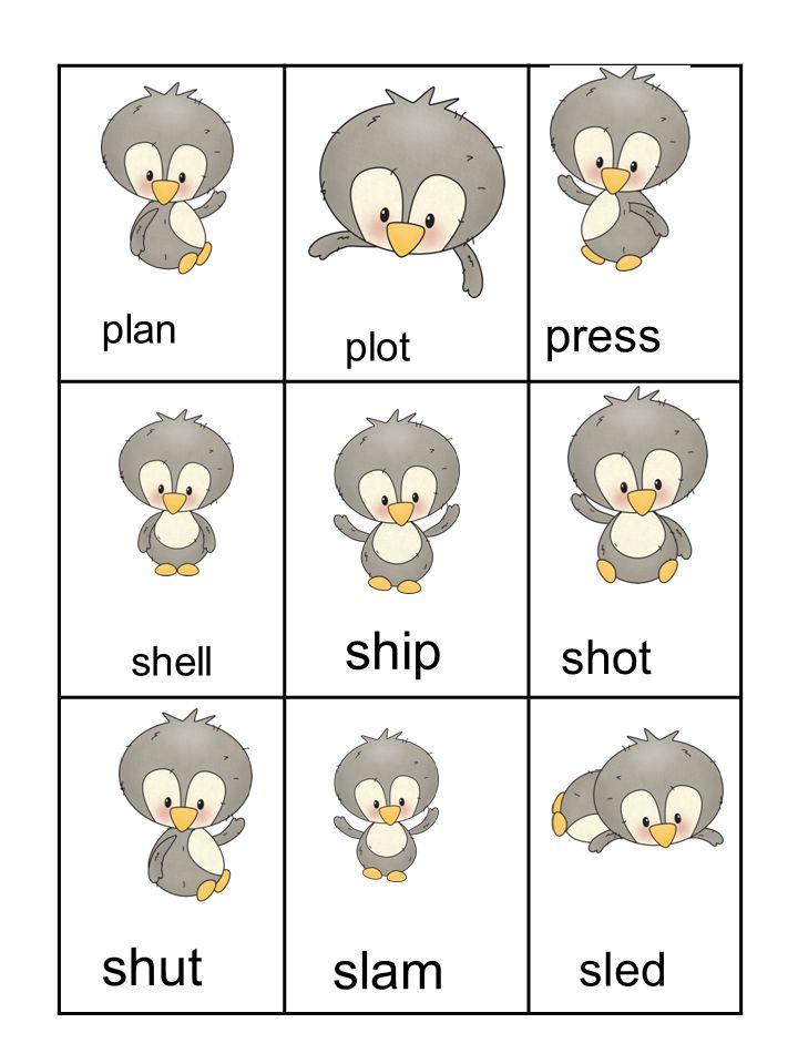 plan plot press shell ship shot shut slam sled
