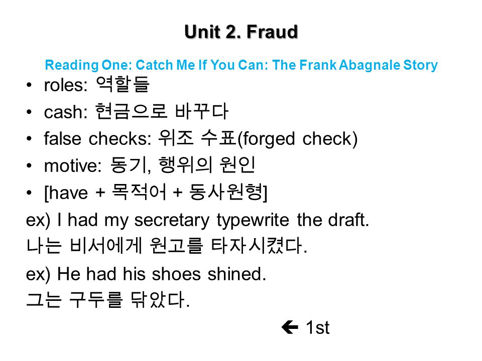 Unit 2. Fraud Reading Two : The Michelle Brown Story – Identity Theft