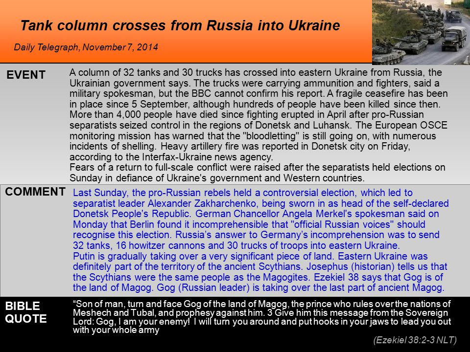 Tank column crosses from Russia into Ukraine A column of 32 tanks and 30 trucks has crossed into eastern Ukraine from Russia, the Ukrainian government says.