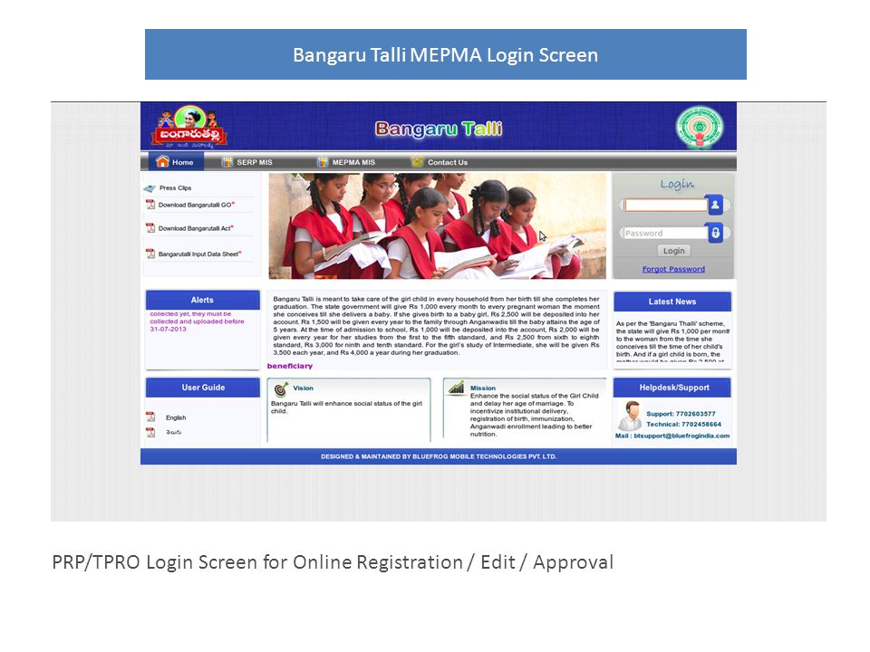 2 Online Beneficiary Registration Screen