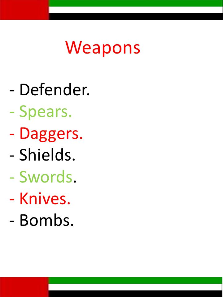 Weapons - Defender. - Spears. - Daggers. - Shields. - Swords. - Knives. - Bombs.