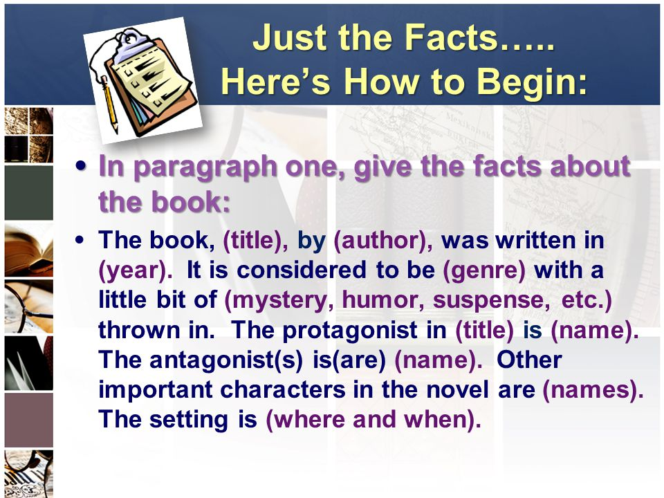 Just the Facts….. Here's How to Begin: In paragraph one, give the facts about the book: In paragraph one, give the facts about the book: The book, (ti
