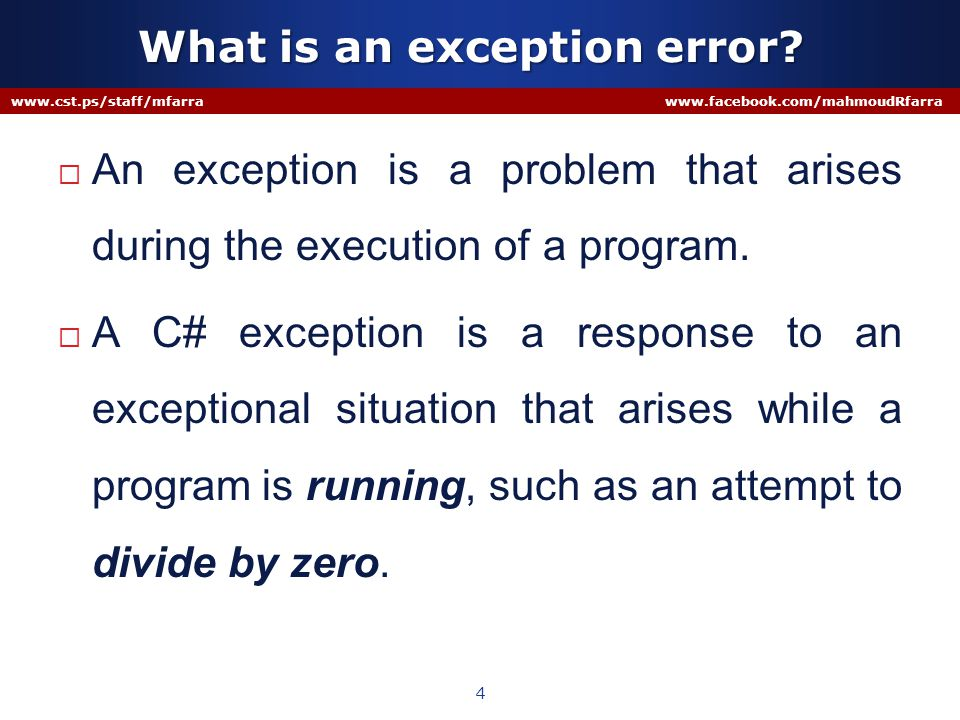 What is an exception error?  An exception is a problem that arises during the execution of a program.  A C# exception is a response to an exceptiona