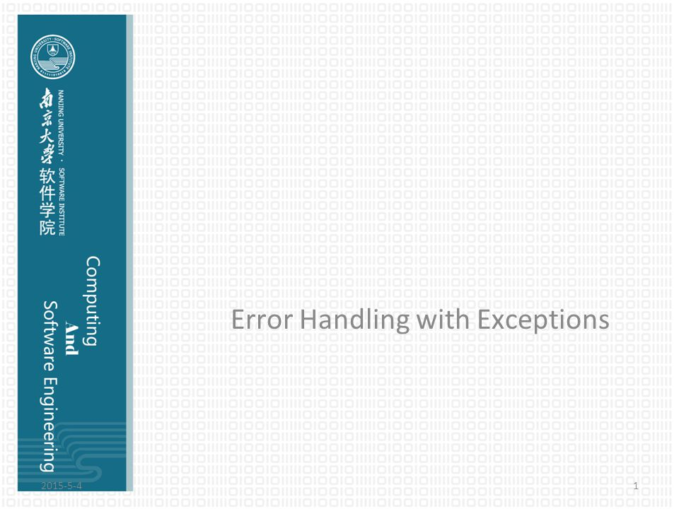 Concepts C and other earlier languages often had multiple error-handling schemes, and these were generally established by convention and not as part of the programming language.