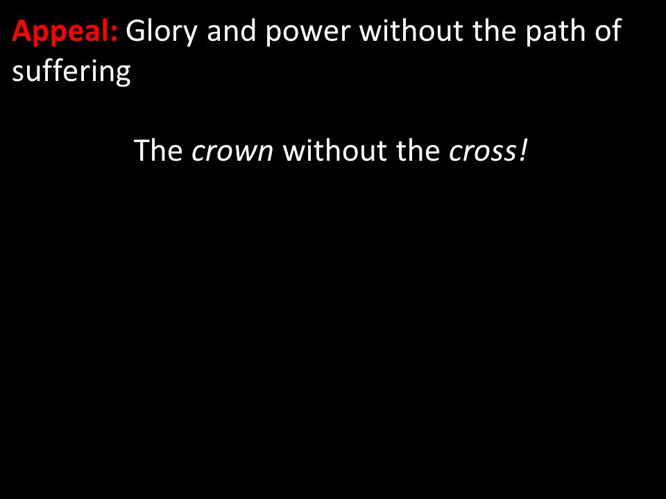 The crown without the cross!
