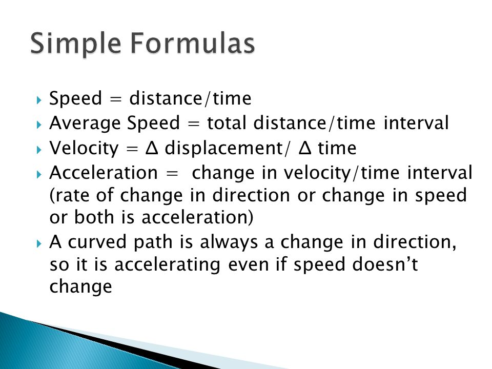  Formula for stopping distance of a car: (t r is reaction time and notice that a is negative)  d f = v i t r - v i 2 / 2a