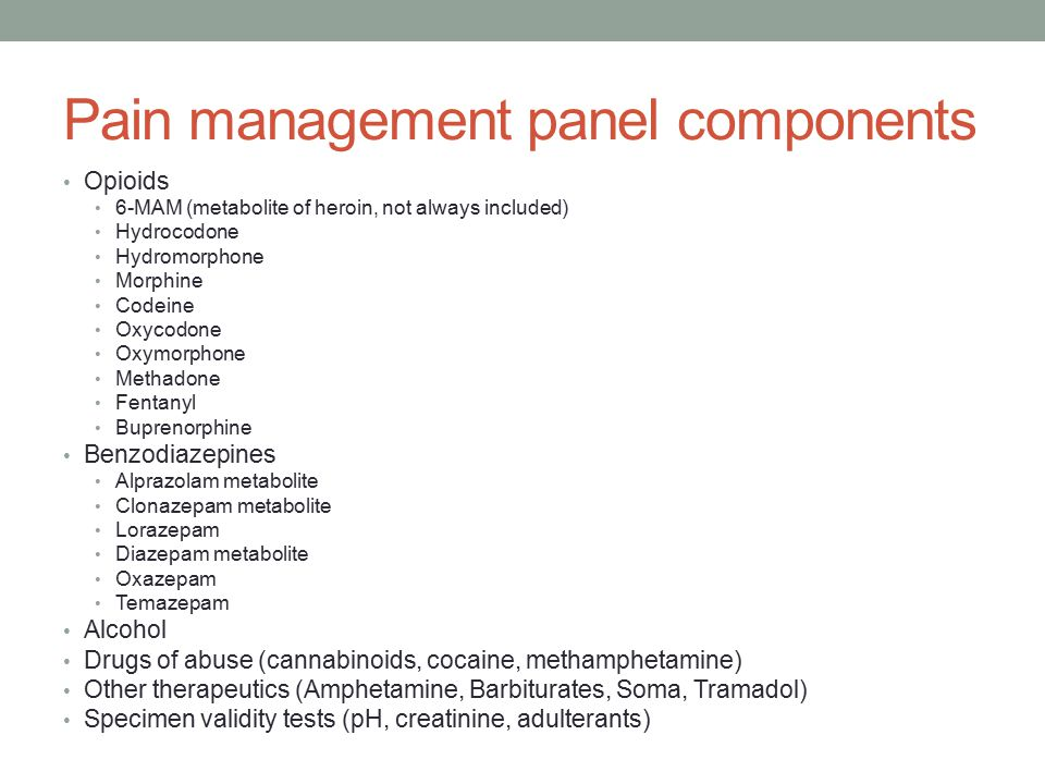 Opiate Metabolism MORPHINE HYDROCODONE HEROIN 6-MAM CODEINE