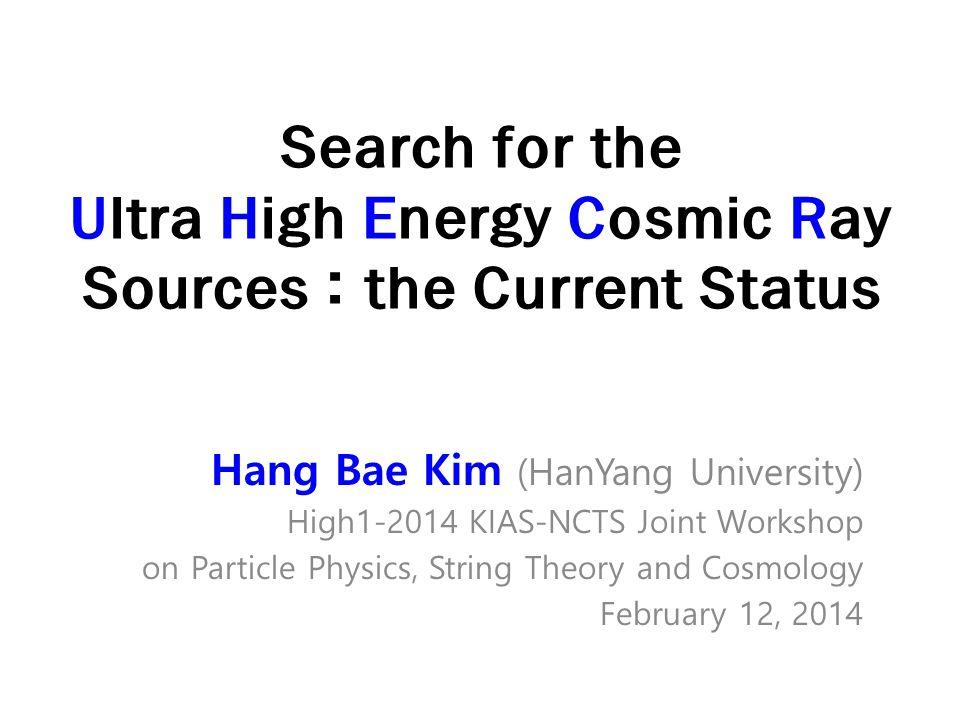 Correl. Angular Distance Distr. (CADD) correlatedisotropic H.B.K, J. Kim, JCAP 1103, 006 (2011)