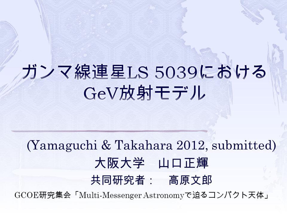 (Yamaguchi & Takahara 2012, submitted) 大阪大学 山口正輝 共同研究者: 高原文郎 GCOE 研究集会「 Multi-Messenger Astronomy で迫るコンパクト天体」