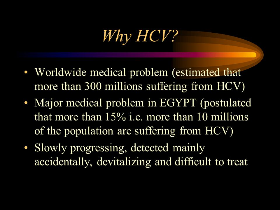 Why HCV.(cont.) In most cases it leads to complications e.g.