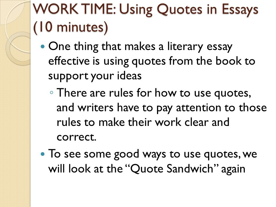 using quotes in writing essays