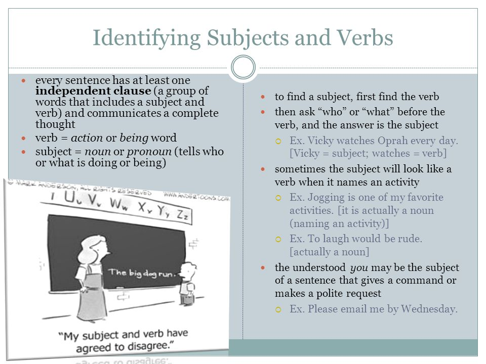 Identifying Subjects and Verbs every sentence has at least one independent clause (a group of words that includes a subject and verb) and communicates