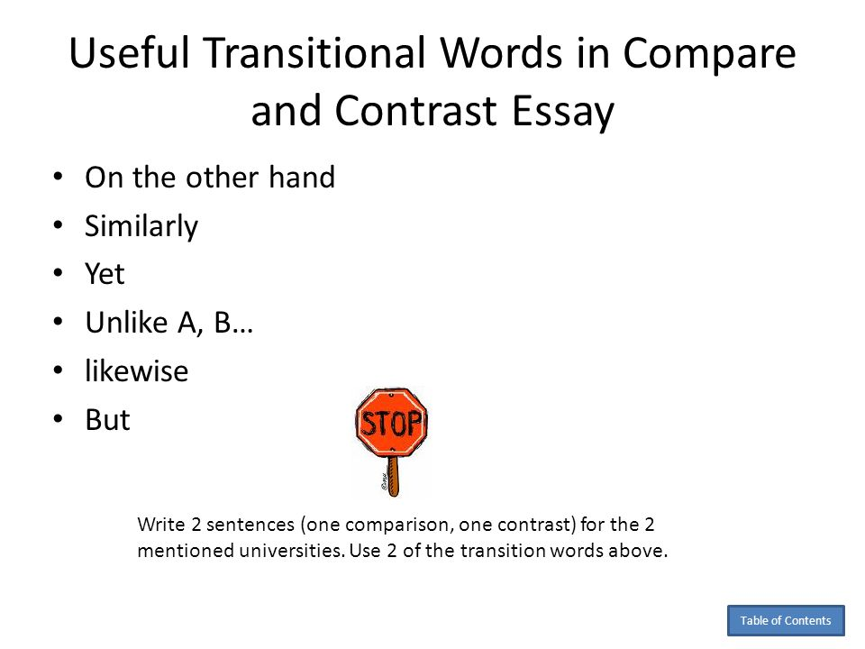 Compare and Contrast Essay Transition Words