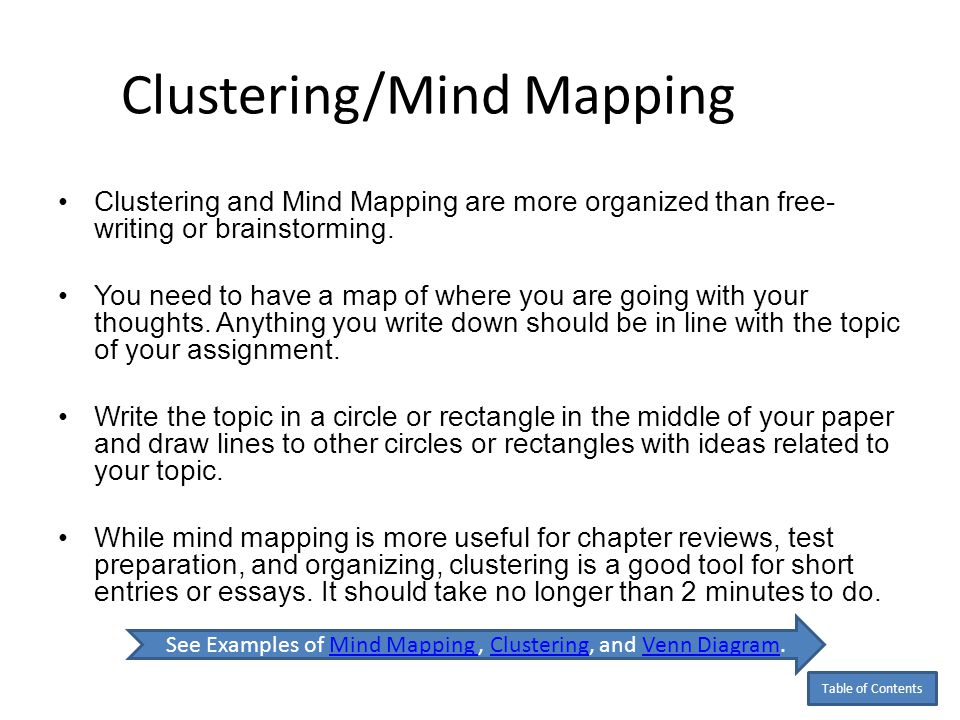 How does cluster mapping activity prepare you for outlining a essay?