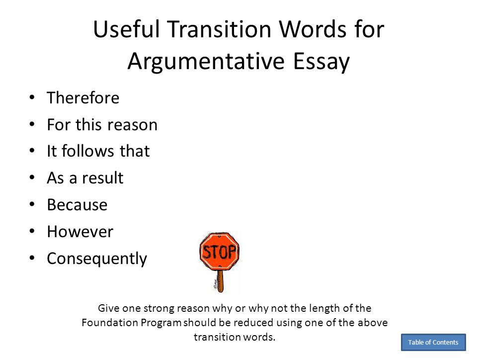transitions essays