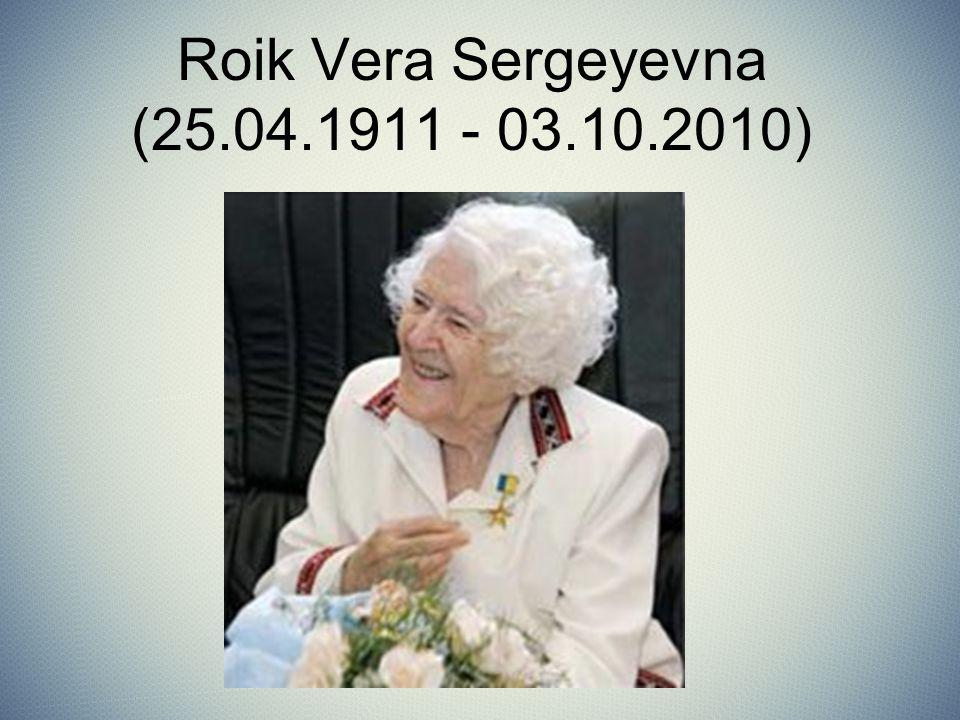 Roik Vera Sergeyevna (25.04.1911 - 03.10.2010)