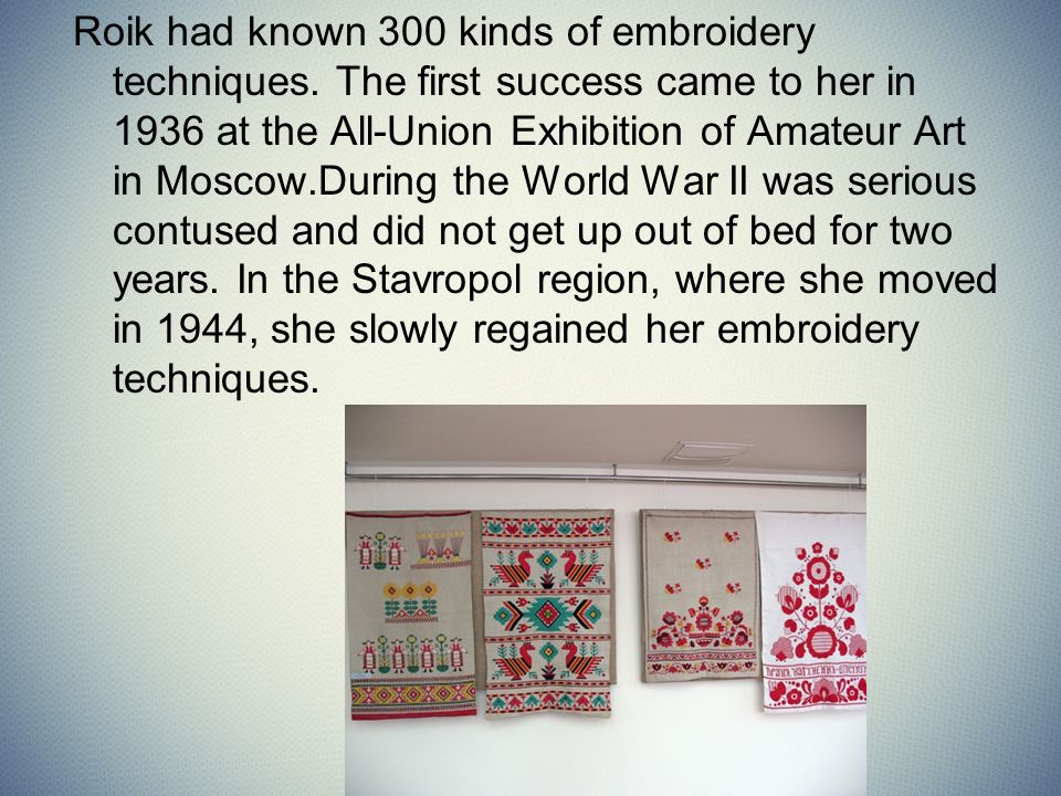 Roik had known 300 kinds of embroidery techniques.