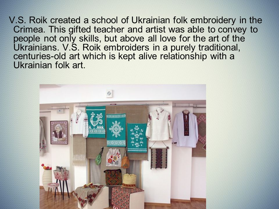 V.S.Roik created a school of Ukrainian folk embroidery in the Crimea.