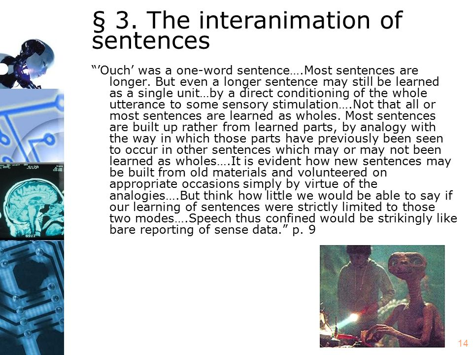 14 § 3. The interanimation of sentences 'Ouch' was a one-word sentence….Most sentences are longer.