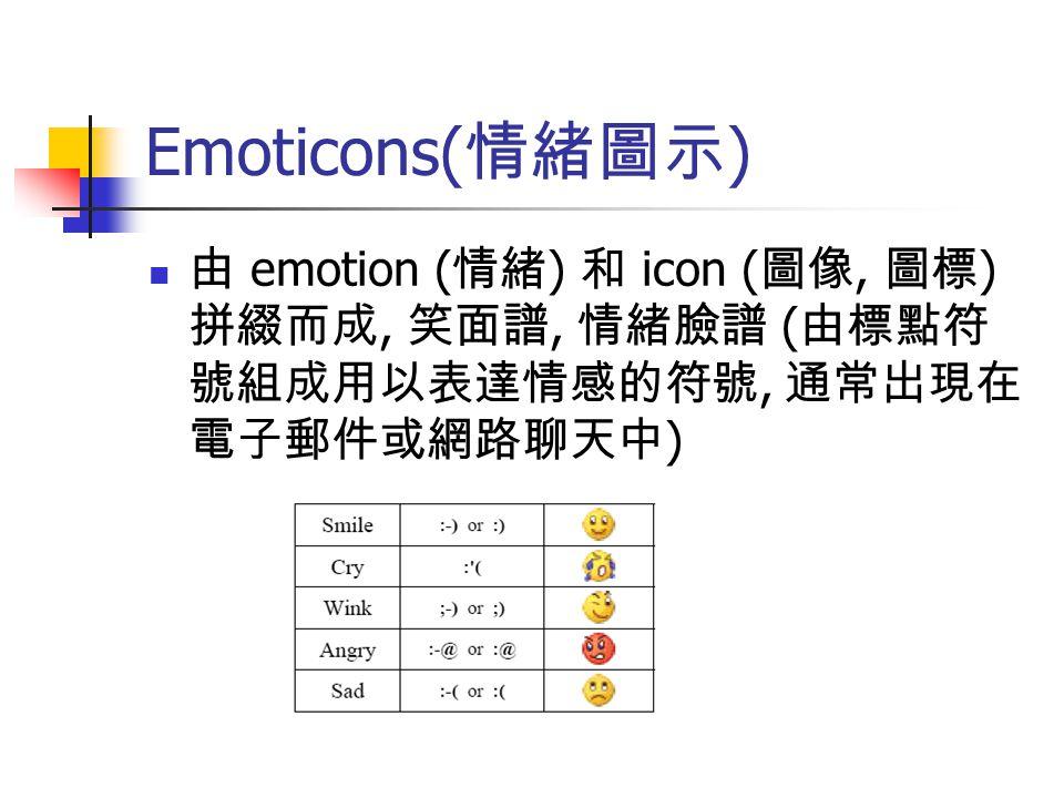 Emoticons( 情緒圖示 ) 由 emotion ( 情緒 ) 和 icon ( 圖像, 圖標 ) 拼綴而成, 笑面譜, 情緒臉譜 ( 由標點符 號組成用以表達情感的符號, 通常出現在 電子郵件或網路聊天中 )