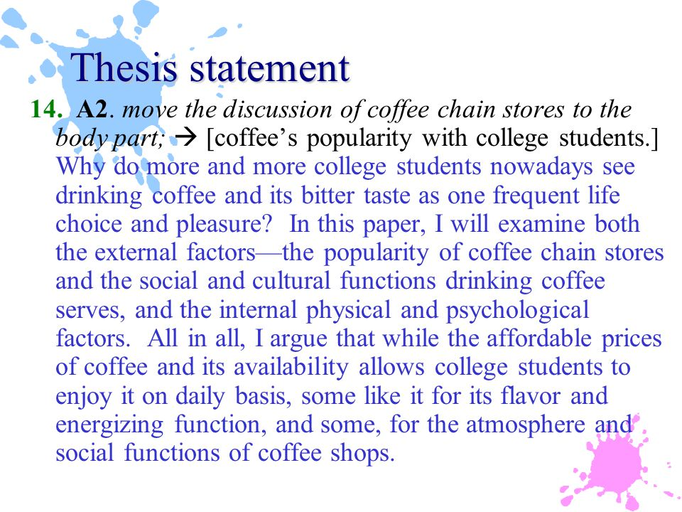 Thesis statement 14. A2.