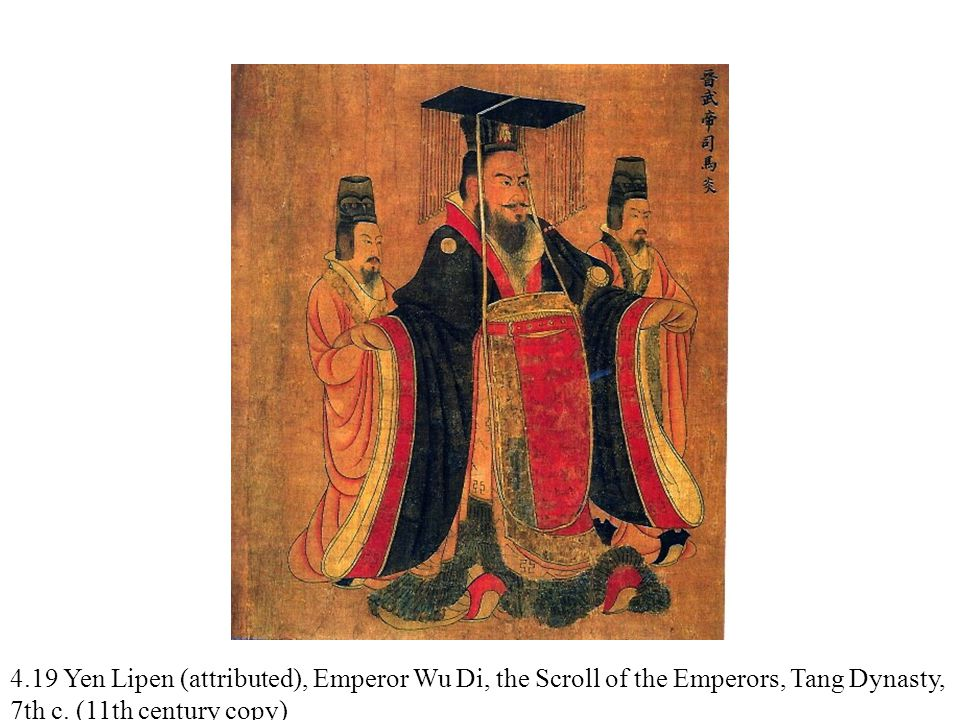 4.19 Yen Lipen (attributed), Emperor Wu Di, the Scroll of the Emperors, Tang Dynasty, 7th c.