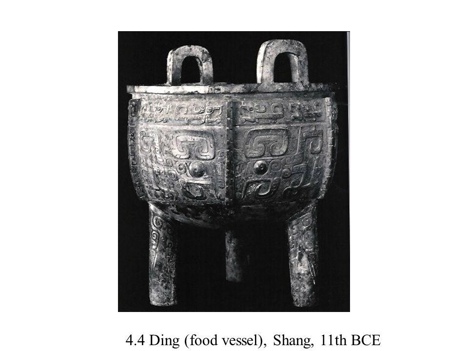 4-24 Guan Daosheng, Ten Thousands Bamboo Poles in Cloudy Mist, 1308, Yuan Dy.