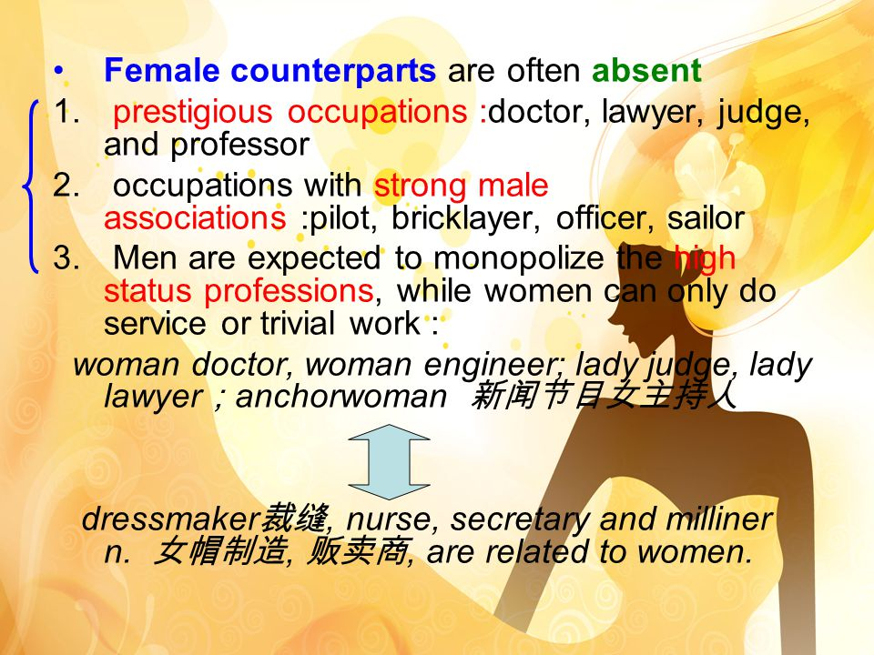 Female counterparts are often absent 1.