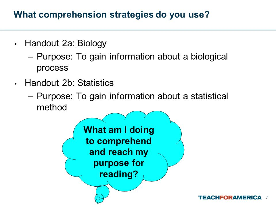 What comprehension strategies do you use.