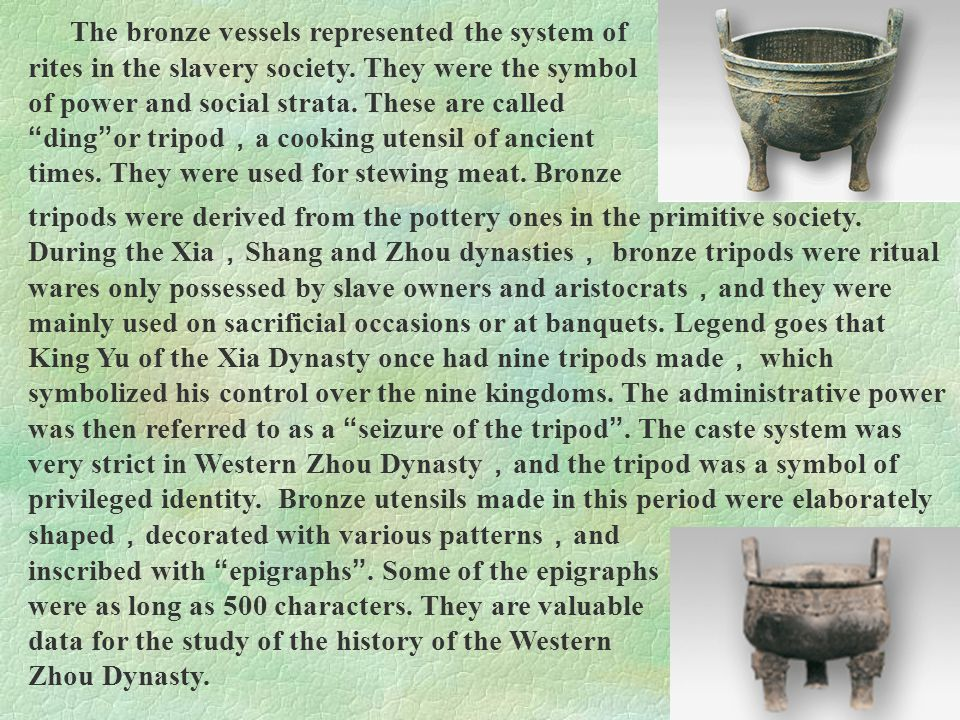 """The bronze vessels represented the system of rites in the slavery society. They were the symbol of power and social strata. These are called """" ding """""""