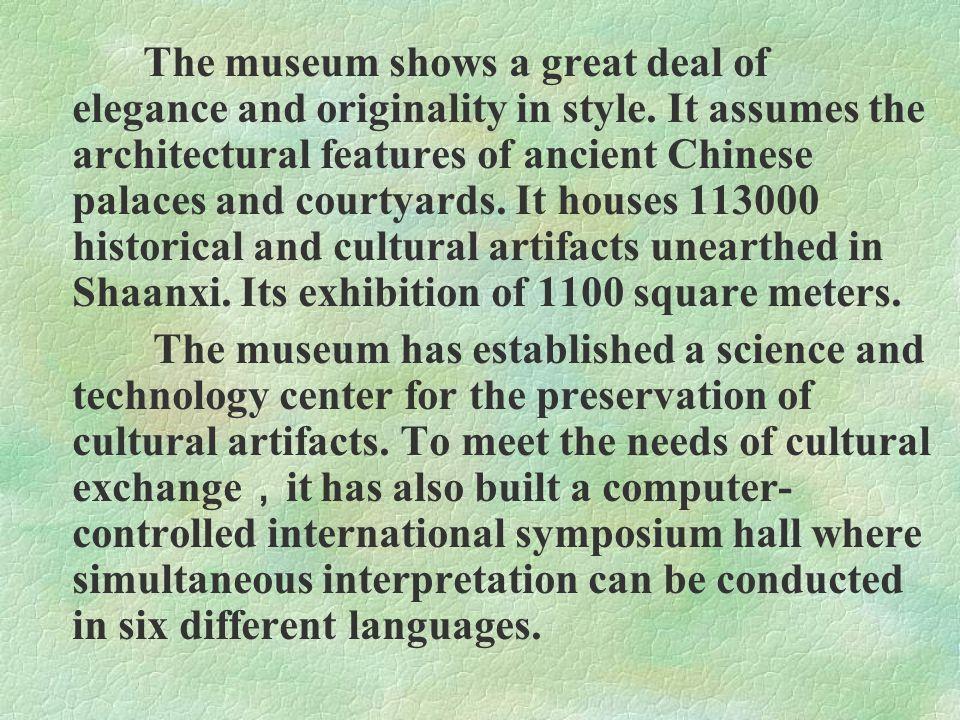 The Han Dynasty ( 206B.C.---220A.D.